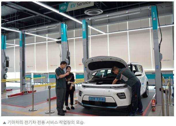 자동차정비책임자 신규정기교육 의무화.JPG